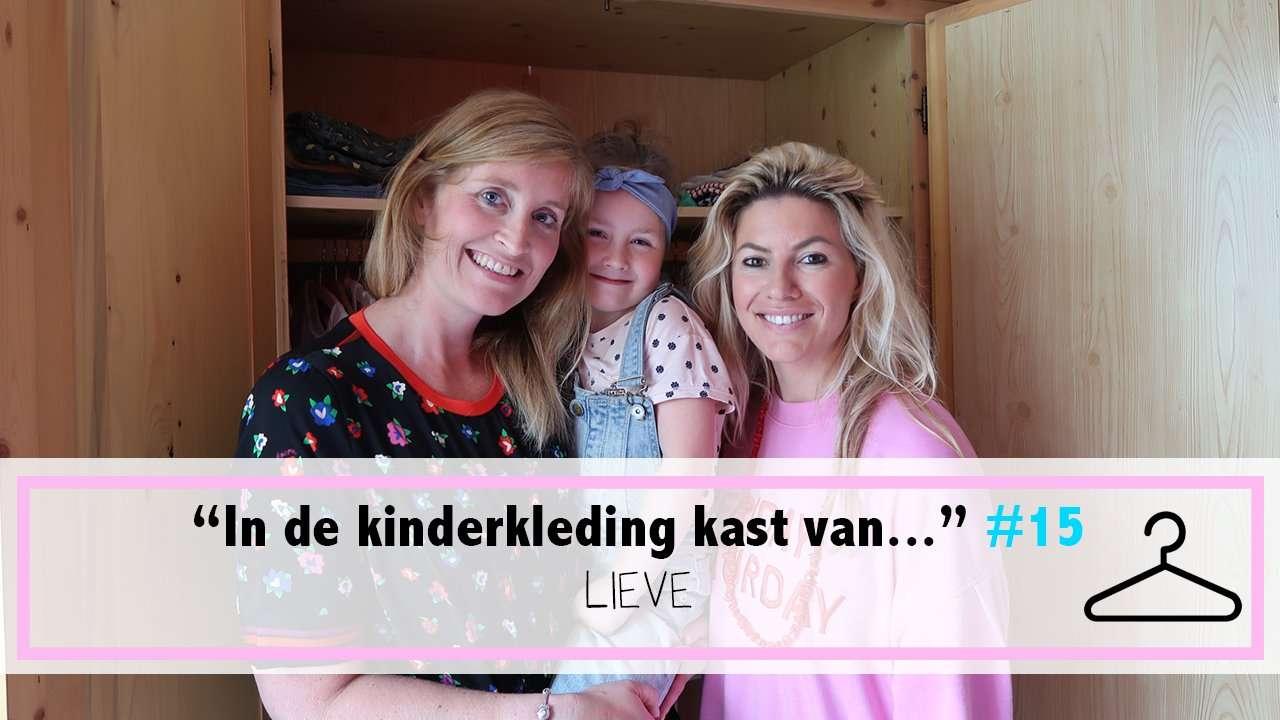 IN DE KINDERKLEDING KAST VAN LIEVE | AFLEVERING 15